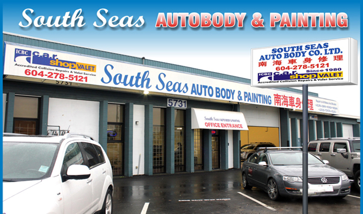 South Seas Auto Body & Paint Location ~ autobodyinrichmond